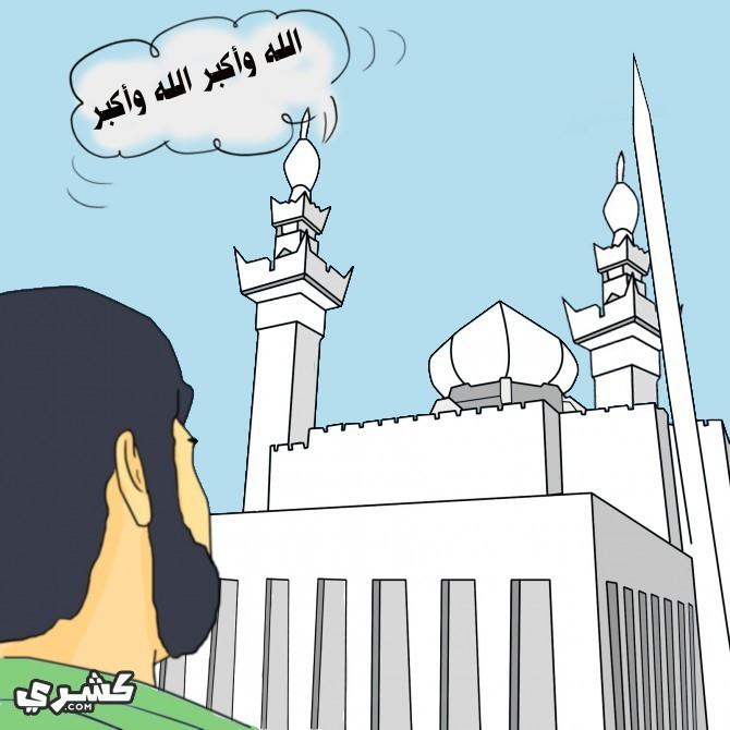 استعد للصلاة وتهيأ لها