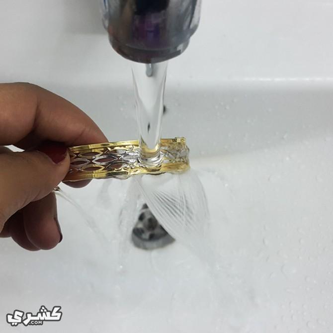 اشطفي الحلي بالماء الجاري