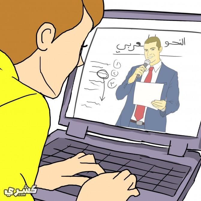 تابع الدروس النحوية لمشاهير العلماء على الإنترنت