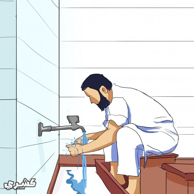 اغسل كل عضو من أعضاء الوضوء ثلاث مرات