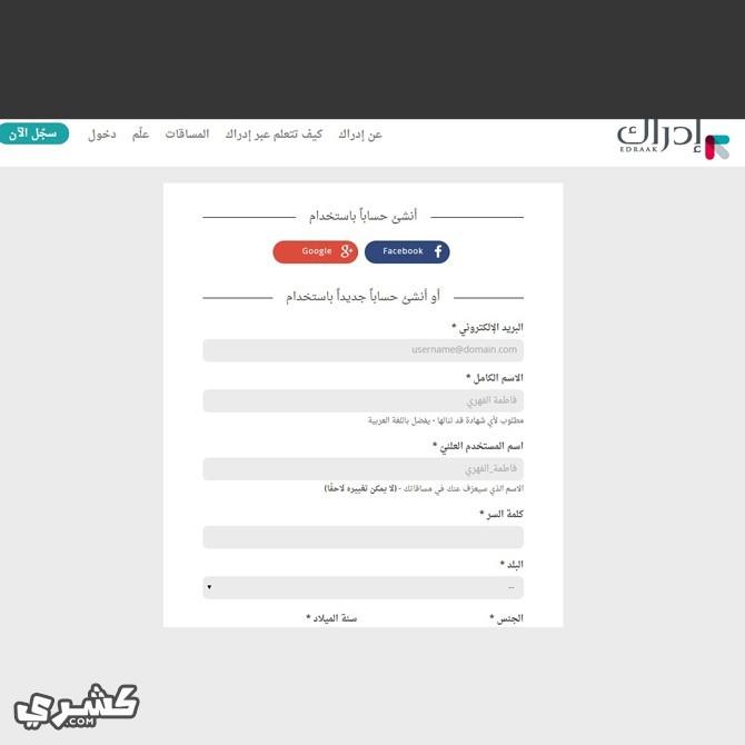 سجل في الموقع