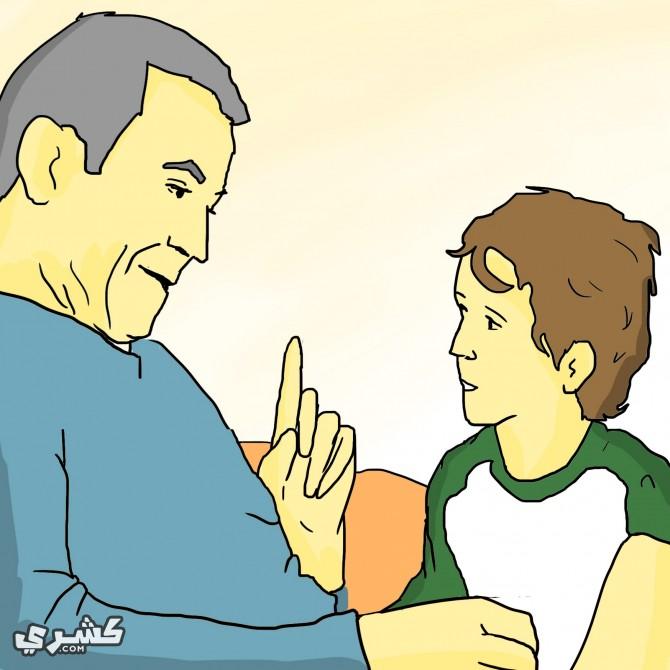 اتباع أسلوب الحوار الهادئ مع الأبناء