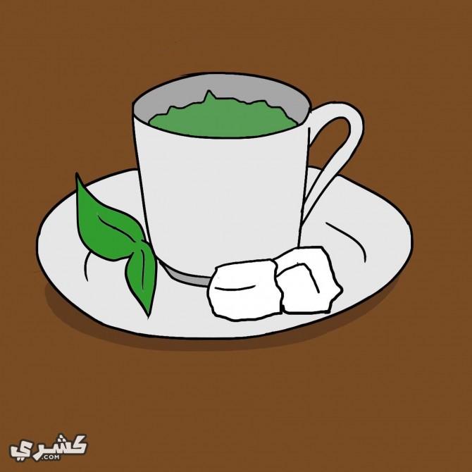 اشرب الشاي الأخضر  يوميا