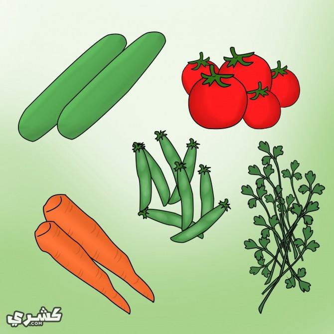 اختاري الخضراوات التي ترغبين بتجهيزها