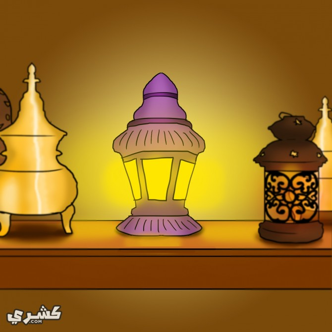 ضعي فانوس رمضان على المائدة