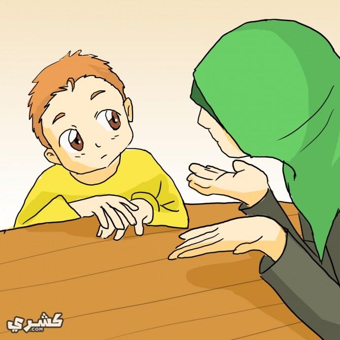 تحدثى مع طفلك