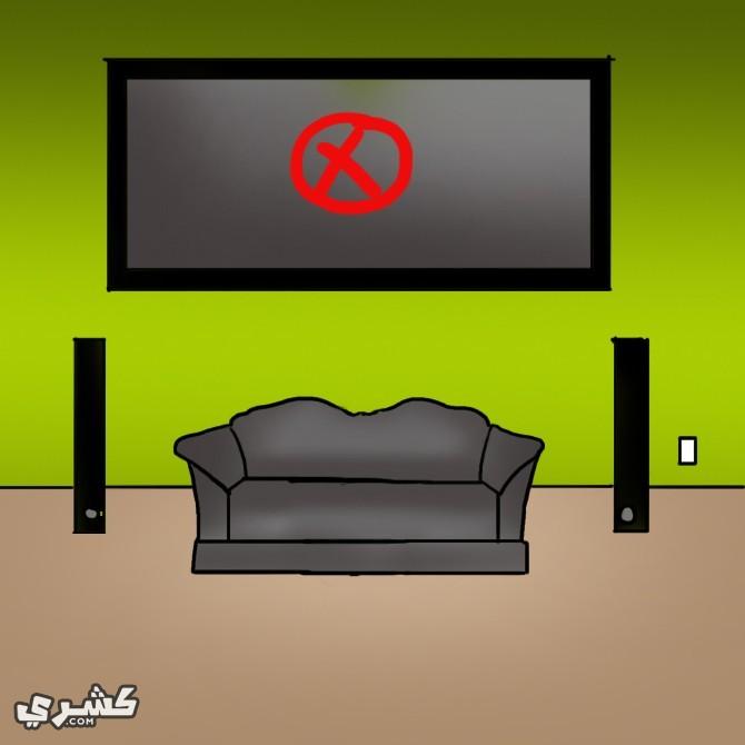 قلل من مشاهدة التلفاز