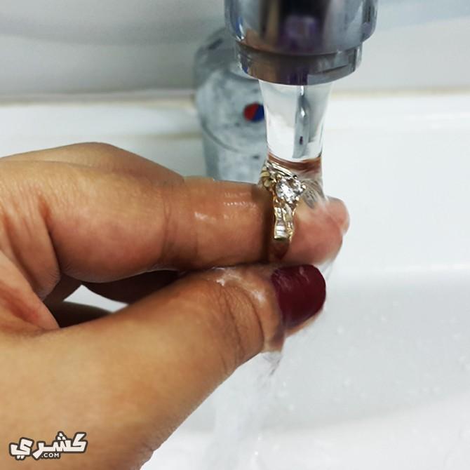 اشطفي الحلي بالماء