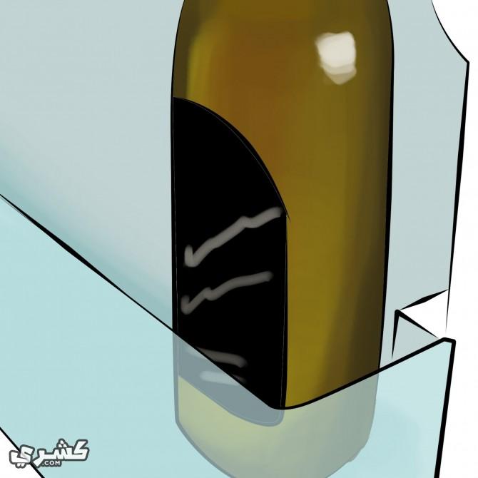 ضع الزيت في الثلاجة