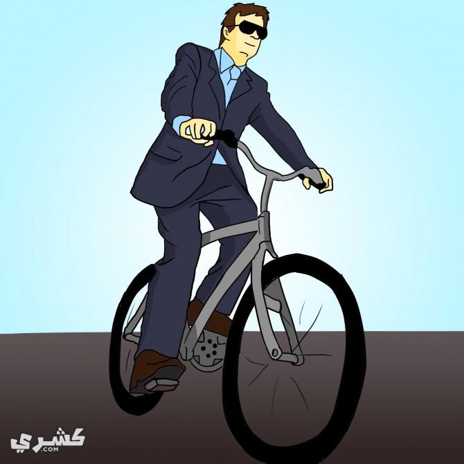 اركب الدراجة
