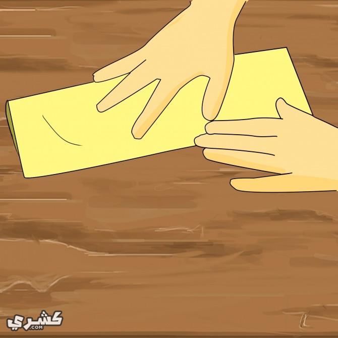 اثني الورقة