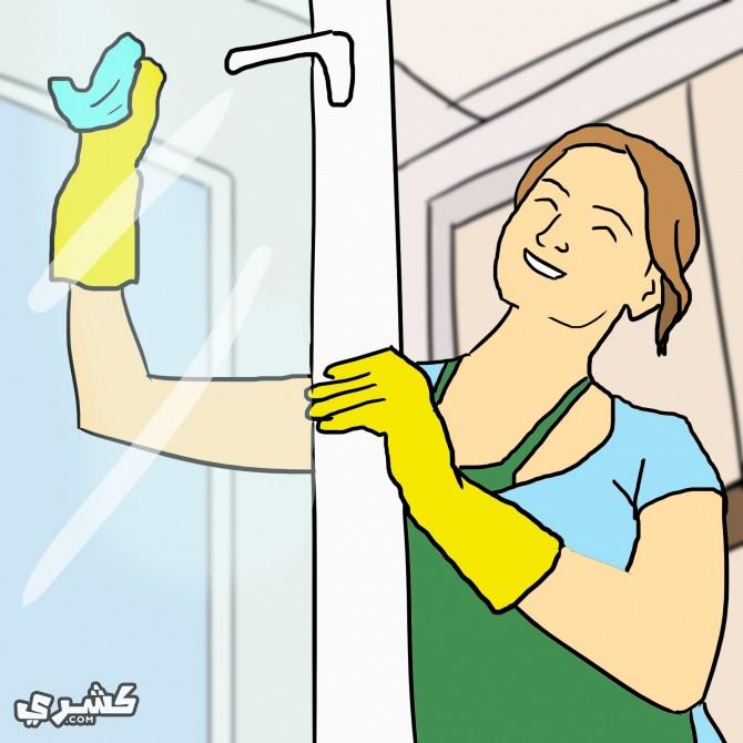 استمتعي بالقيام بأعمال المنزل