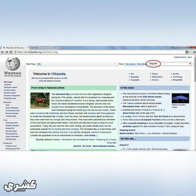 ابحث في ويكيبيديا باللغة الانجليزية إذا لم تجد ما تريد في المحتوى العربي