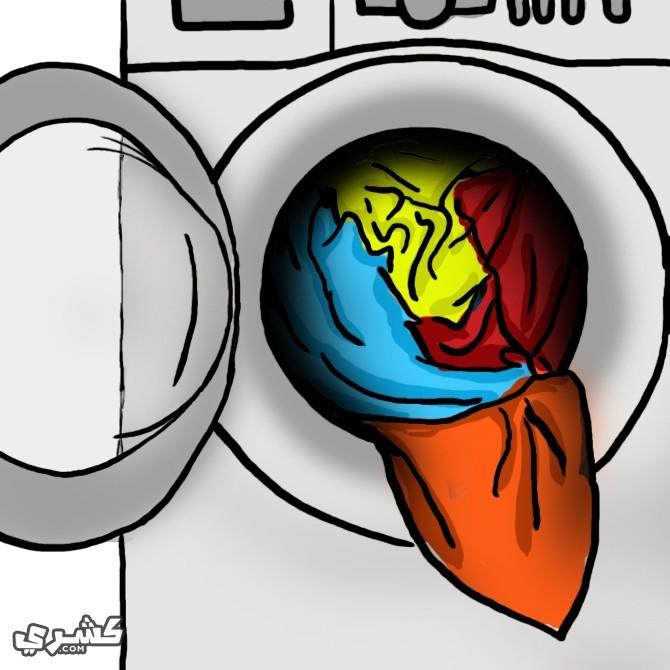 تأكدي من نظافة الملابس