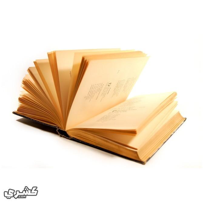 تصفح الكتاب سريعاً