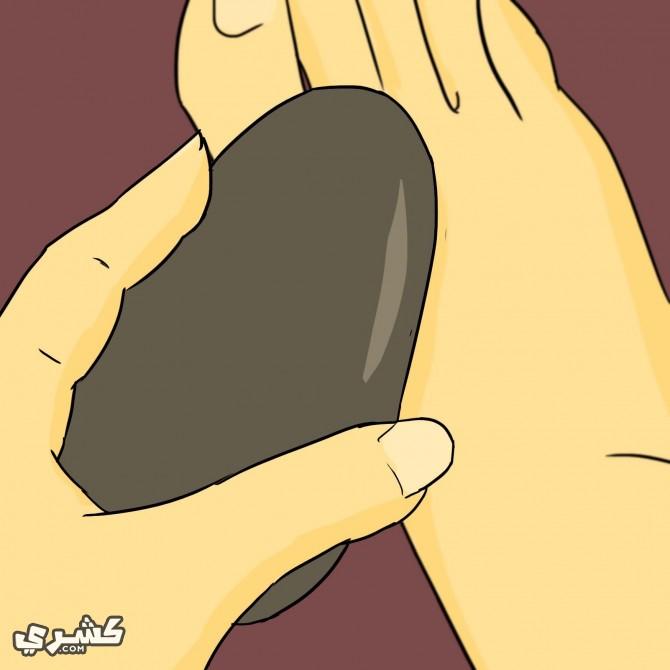 استخدمي حجر خفاف