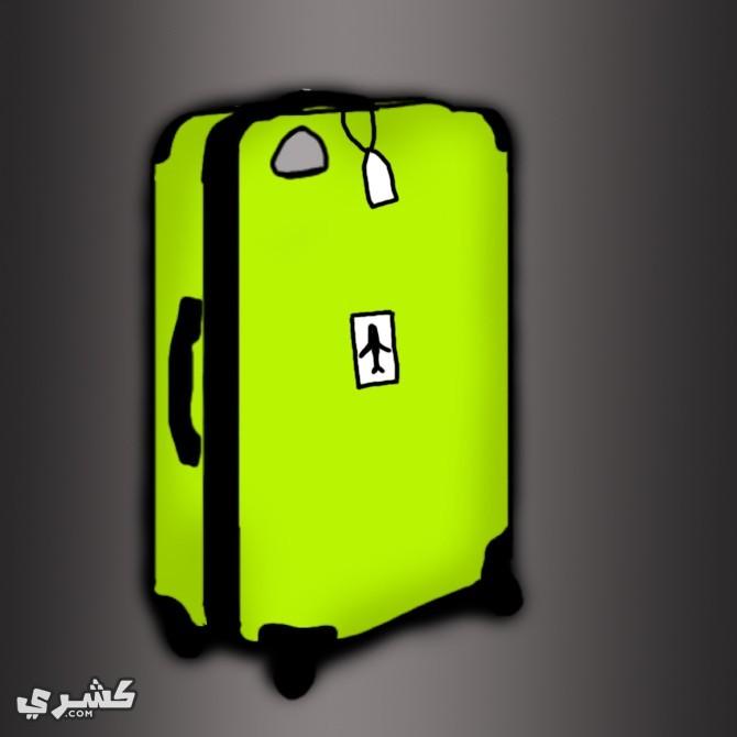 علّم حقيبتك لتستطيع الوصول اليها فى المطار بسهولة