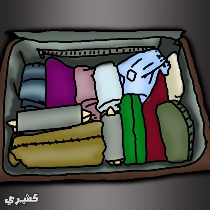 قم بتنظيم الحقيبة بطريقة عمليه وسهلة