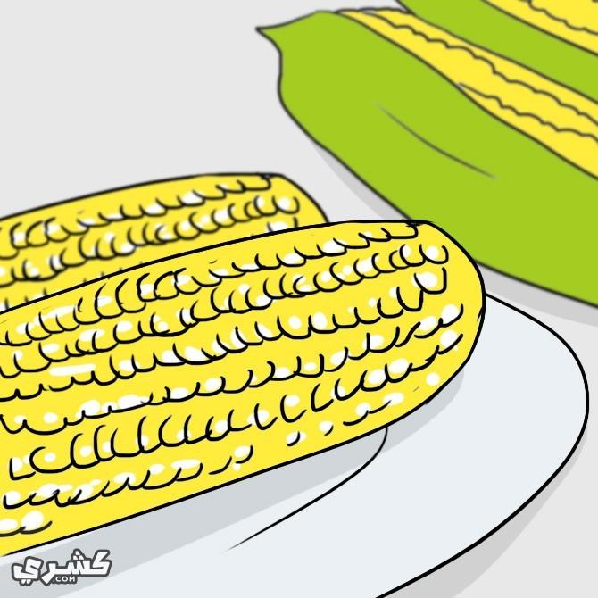 انزعي قشرة الذرة