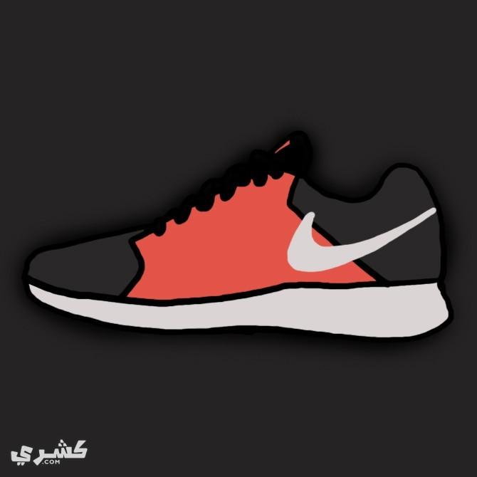 ارتد الحذاء المناسب