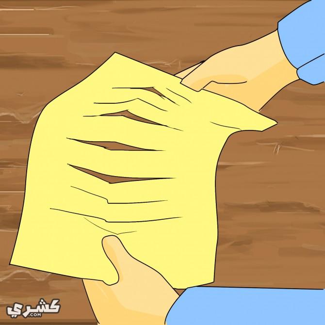 افتحي الورقة