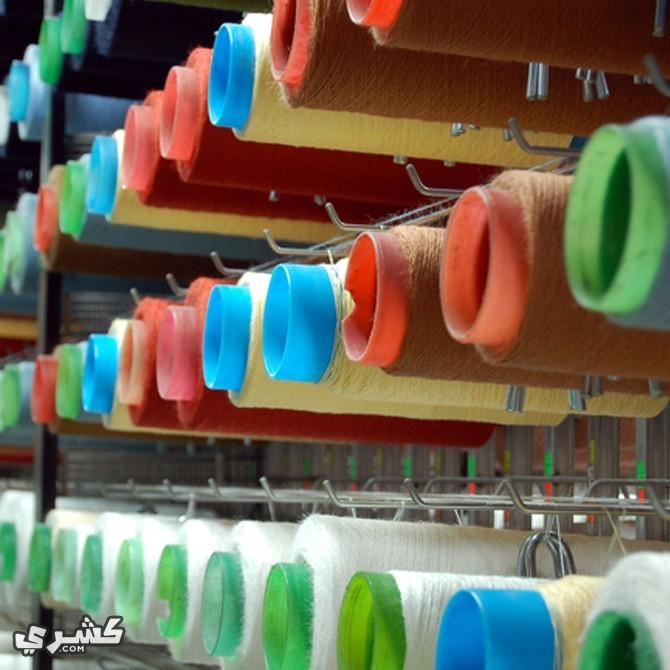 اذهب إلى مصانع الملابس