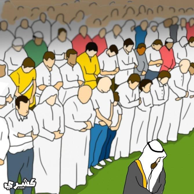 سارع إلى الصلاة في الصف الأول