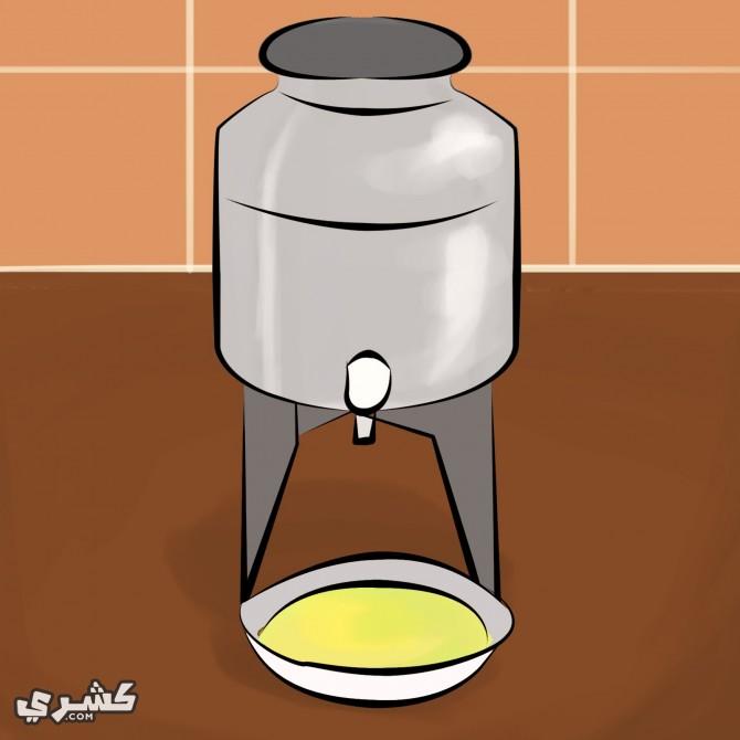 احفظ الزيت في وعاء استينليس ستيل