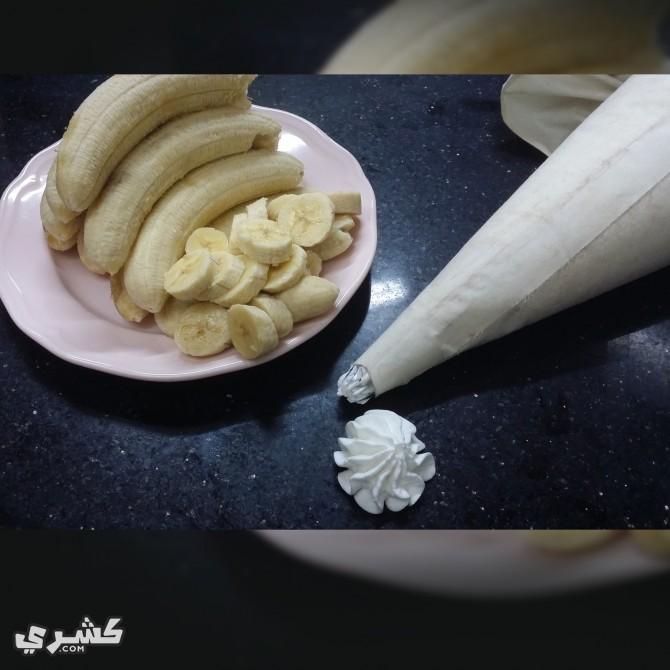 حضري الموز والكريمة
