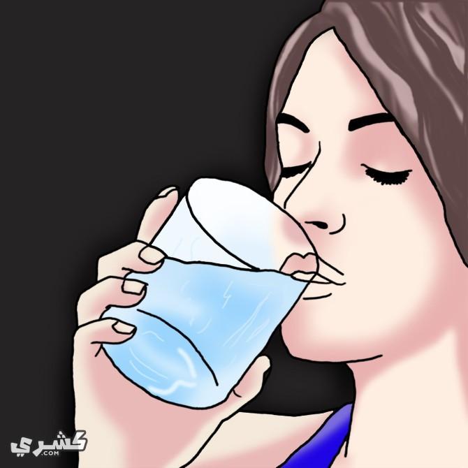 اشرب الماء