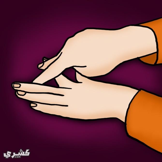 قم بعمل تمرينات تمدد الاصابع