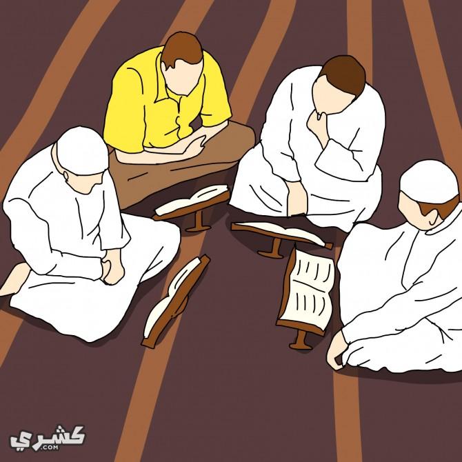 انتظم في حلقة دراسية بأحد المساجد المشهورة