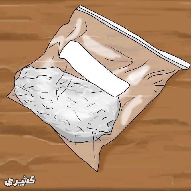 ضع القطع في كيس بلاستيكي