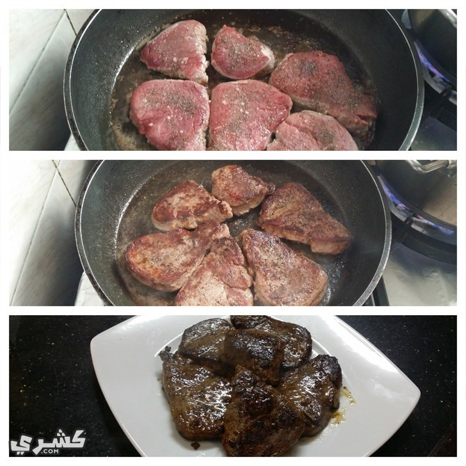 اطبخي الاستيك