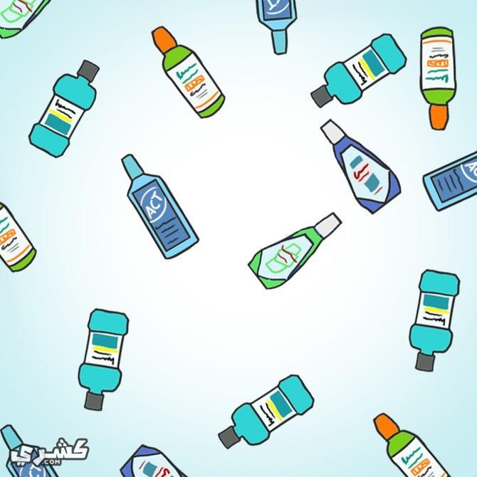 استخدم سوائل تطهير الفم الموجودة في الصيدليات