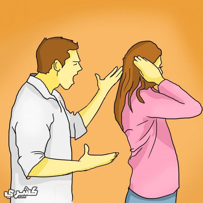 كوني أكثر انضباطا حين يخطىء زوجك