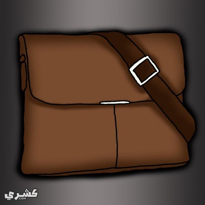 اصطحب حقيبة صغيره لأوراقك