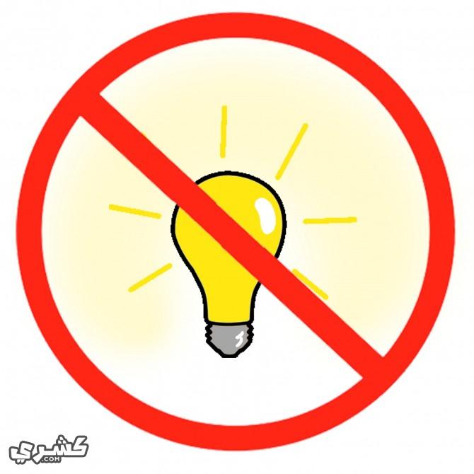 احفظه من التعرض للضوء المباشر