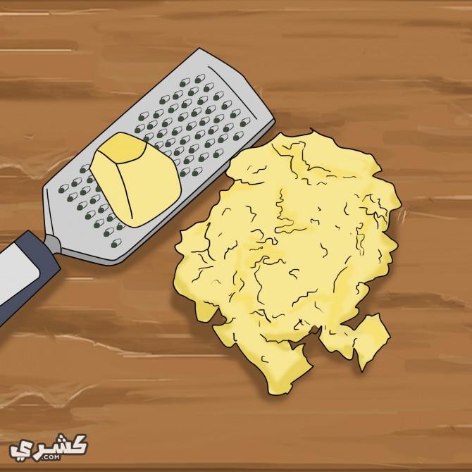 ابشر قطعة من الزنجبيل