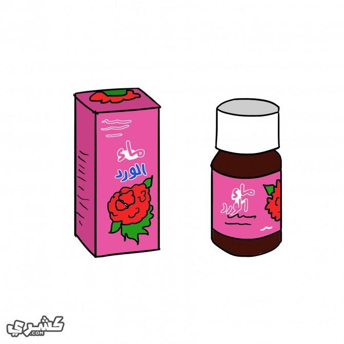 استخدمي الزيت العطري المفضل لديك