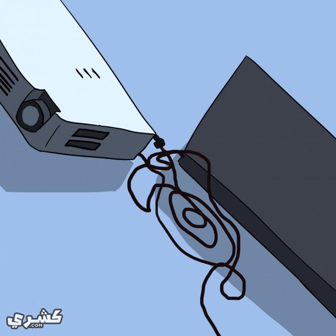 أحضر جهاز لاب توب او كمبيوتر منزلى به مخرج عرض HDMI