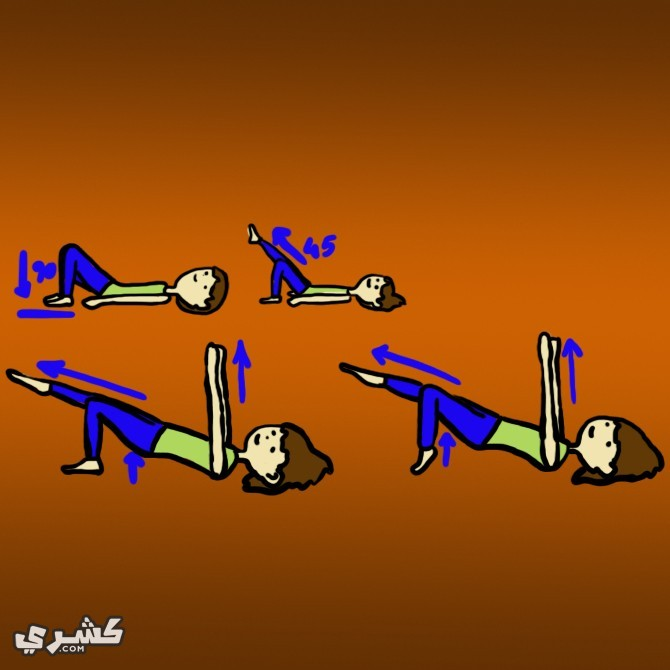 قومي بعمل تمرين لشد عضلات الفخذين