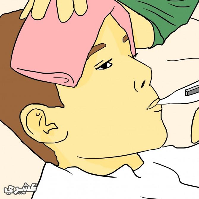 اعزلي الطفل المريض عن إخوته