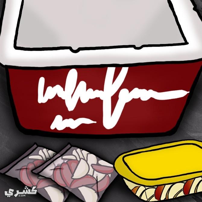 استخدم صندوق حفظ الطعام