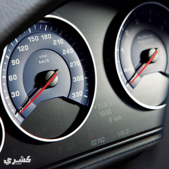 اتبع قانون في التأني السلامة وفي العجلة الندامة