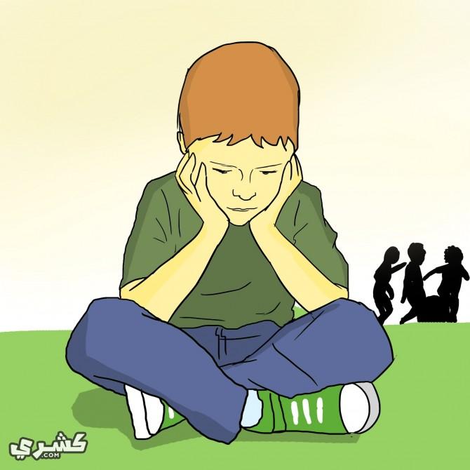 ألحق الطفل المصاب بالتوحد بمركز تعليمي خاص به