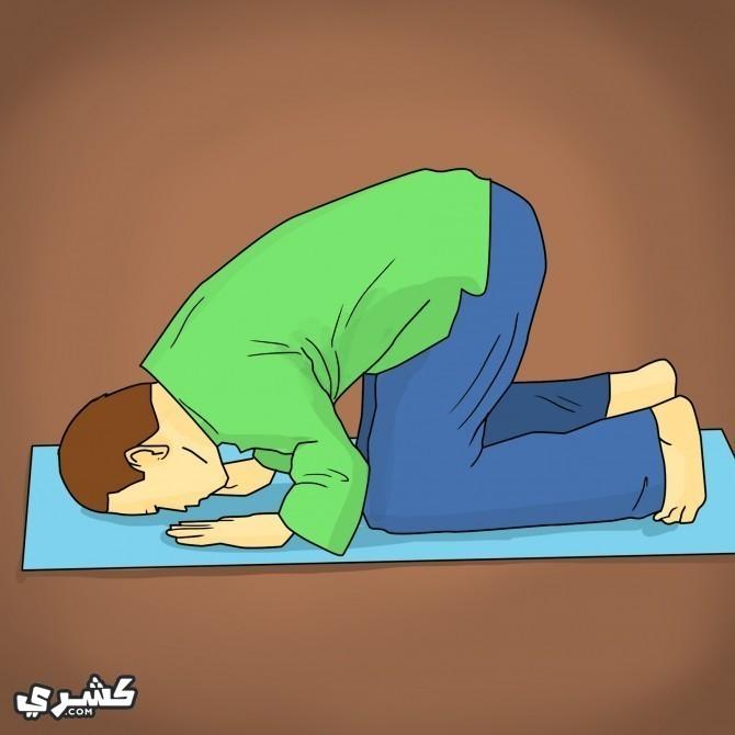تجاوب مع التسبيح ومع الدعاء ومع حركات الصلاة