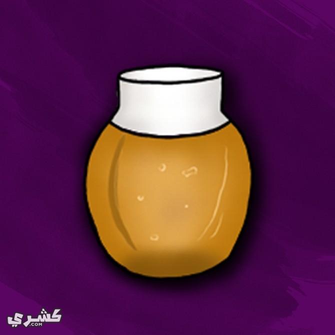 استخدمي العسل