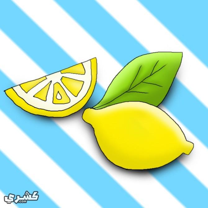 ادهن الحبوب بعضا من عصير الليمون