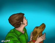 كيف تتطهر من نجاسة الكلب